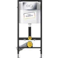 Комплект: Инсталляция для подвесного унитаза SVG, с двойной панелью смыва, 3/6-9 л, с креплением к стене и креплением для унитаза с белыми колпачками, хром, SVG-ADV20386-CR